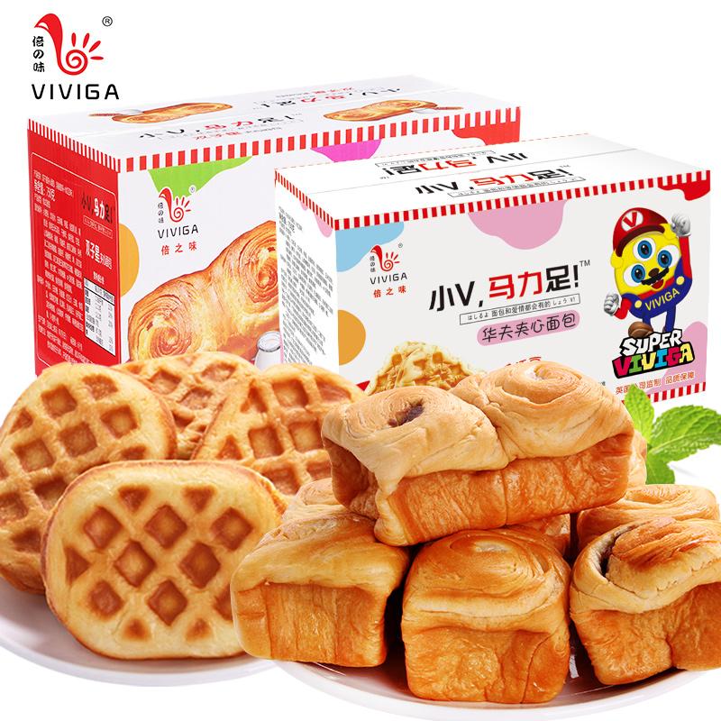 倍之味双拼夹心面包750g 手撕棒网红早餐办公室休闲零食鲜奶面包