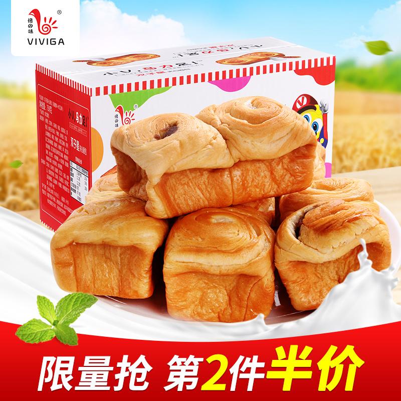 倍之味双拼双夹心手撕面包口袋营养糕点网红早餐包整箱批发零食品
