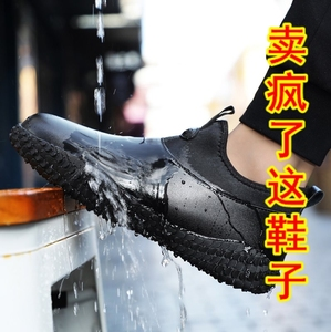 . Extra large 45 spring rain boots men 46 fishing shoes XL 47 non-slip waterproof car wash kitchen men's shoes