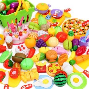 儿童切水果蔬菜切切乐玩具蛋糕过家家厨房组合套装宝宝女孩男孩