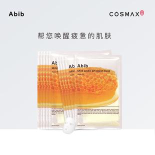 韩国Abib阿彼芙弱酸性透明蜂蜜面膜温和抗敏感无刺激PH保湿补水