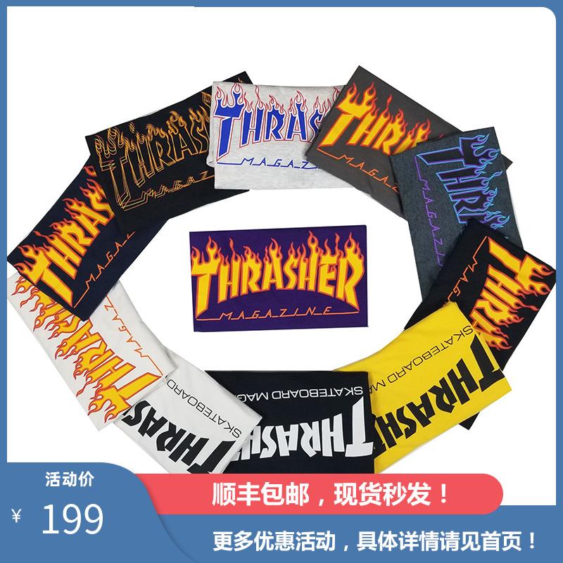 愚人潮社 Thrasher Flame正品美版紫色火焰短袖男情侣滑板潮牌T恤