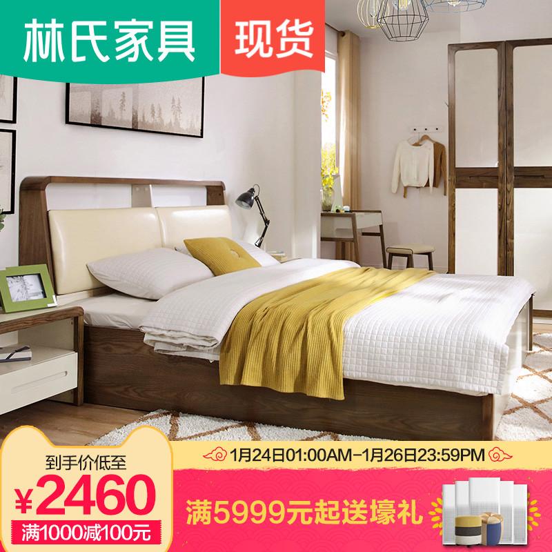 林氏北欧软包高箱式床1.8米板式床收纳储物床1.5双人床主卧室BA3A