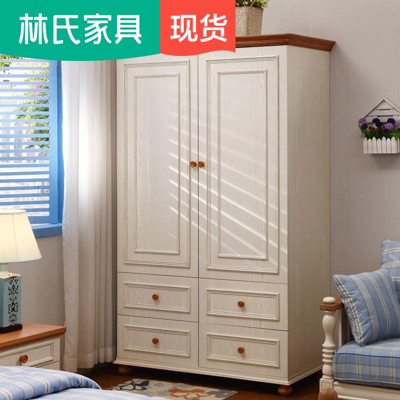 林氏地中海风格双门衣柜组装木质单人2门衣橱小型卧室储物柜DYG01