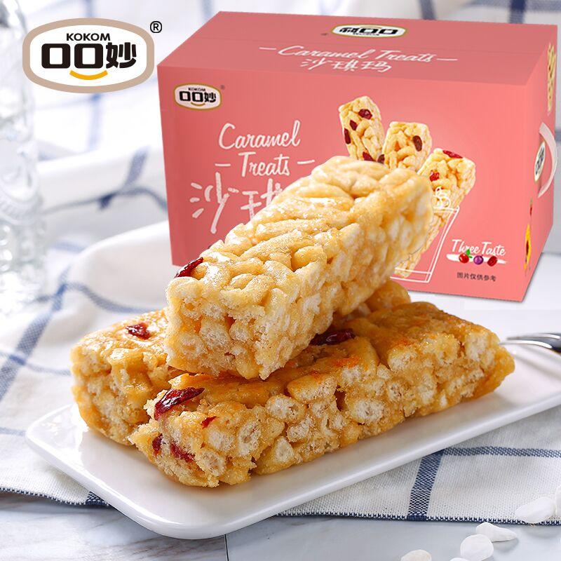 口口妙沙琪玛礼盒800g糕点点心休闲零食早餐下午茶 72小时内发货