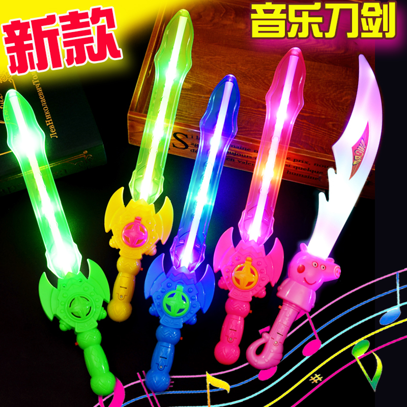 儿童玩具刀剑男孩音乐声光玩具夜市发光玩具新款夜光地摊义乌批发