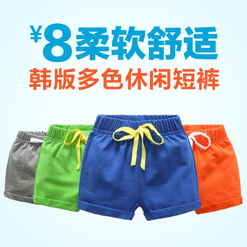 宝宝短裤夏季 儿童纯色休闲裤夏装2018新款童装 男童裤子韩版热裤
