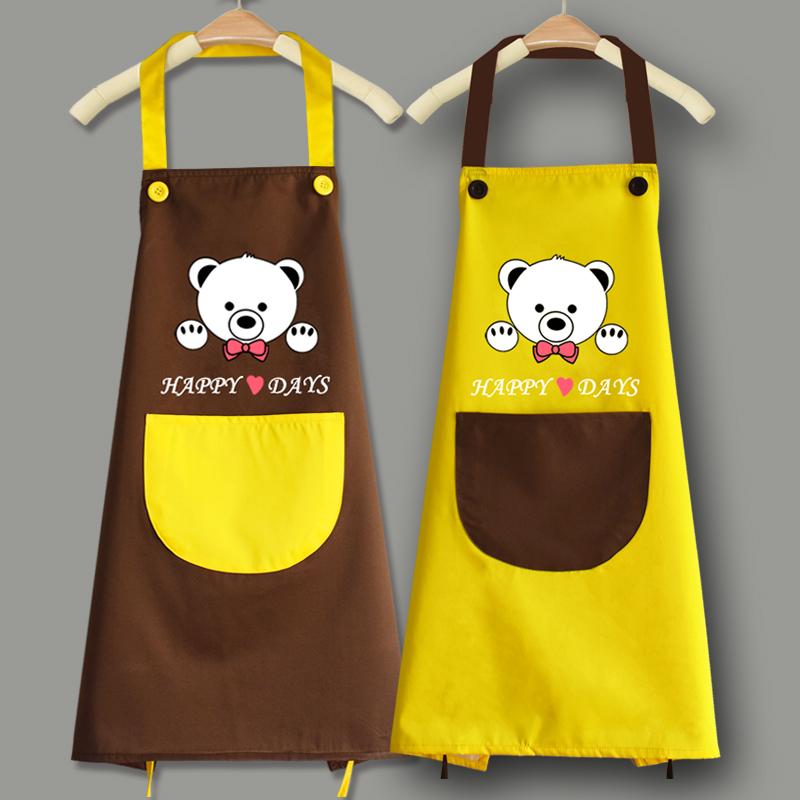 厨房韩版时尚男女成人防水工作服围裙定制餐厅服务员纺织厂小吃店