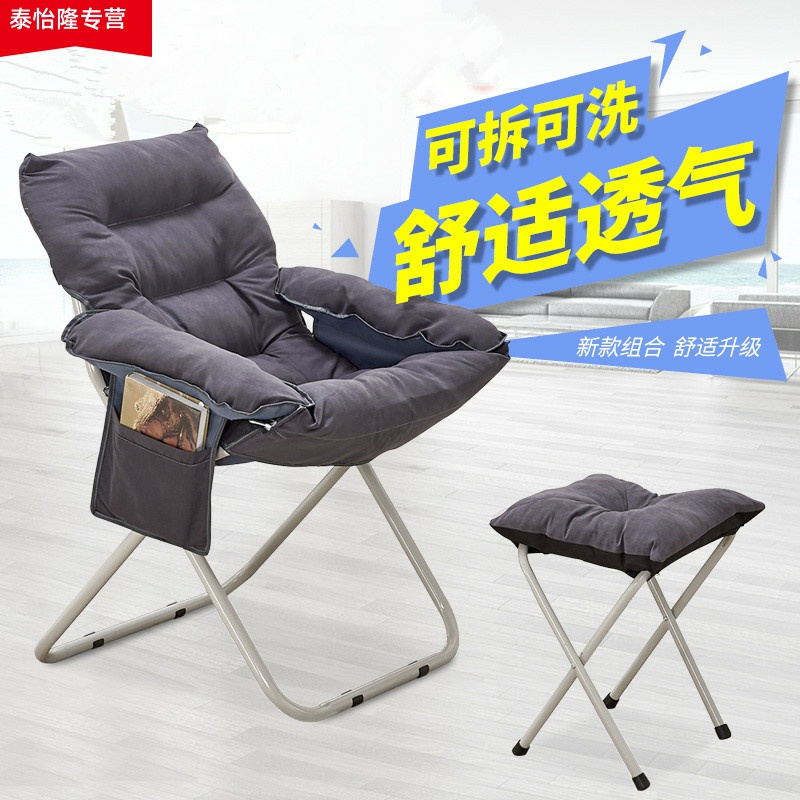创意懒人椅可折叠电脑椅客厅单人沙发椅现代简约卧室休闲阳台躺椅