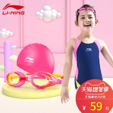 Children's swimsuit girl girl professional training joint fast drying Zhongda hot spring waterproof swimming equipment