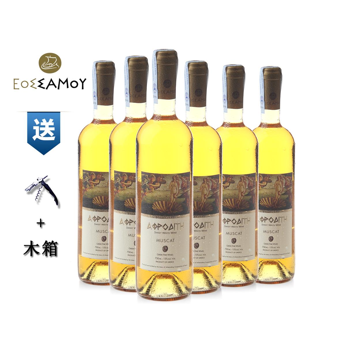 APHRODITE 美神麝香甜白葡萄酒