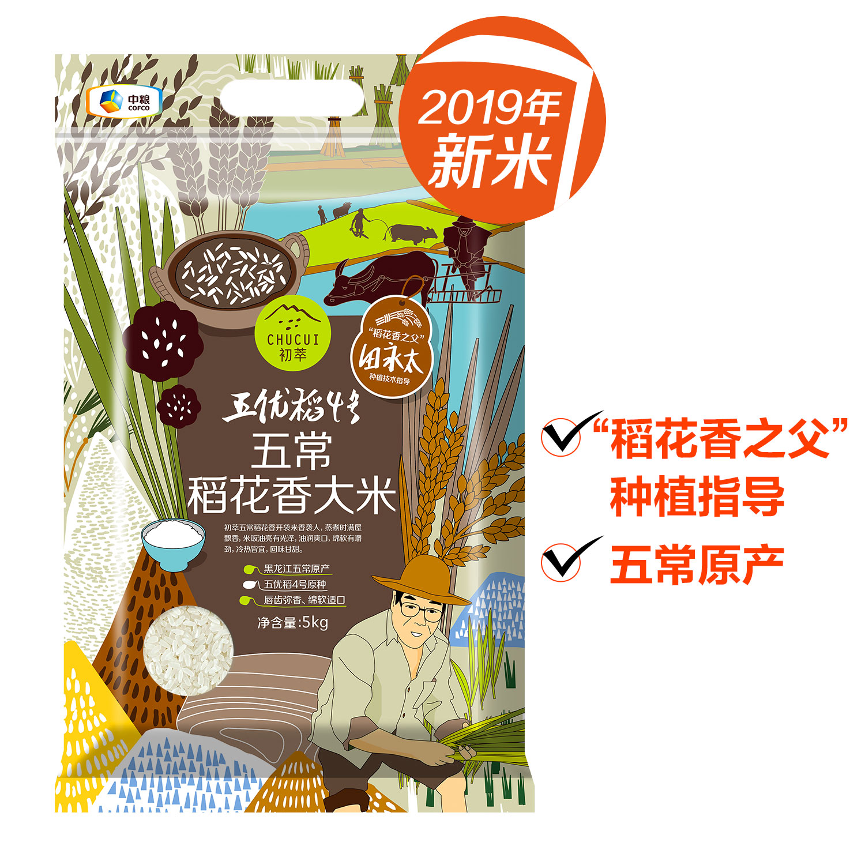 中粮初萃19年当季新米东北五常稻花香大米5kg长粒香米粥米10斤