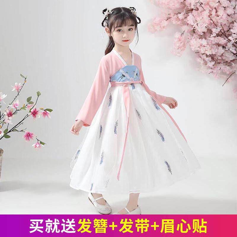 儿童汉服女童2020新款连衣裙超仙长袖唐装樱花公主襦裙中国风古装