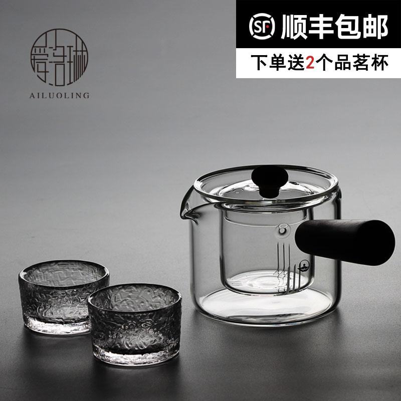 爱洛琳 耐高温玻璃煮茶壶侧把黑茶小青柑泡茶壶过滤花茶壶泡茶器