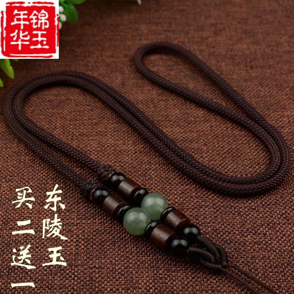 吊坠绳观音玉坠貔貅绳子成品挂件编织编织绳线绳项链配绳翡翠锁骨