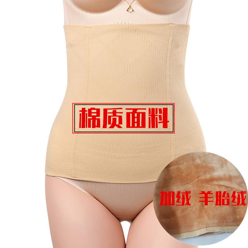 冬季加绒收腹带女保暖护腰一片式收腰绑带美体无痕束腰带厚款腰封