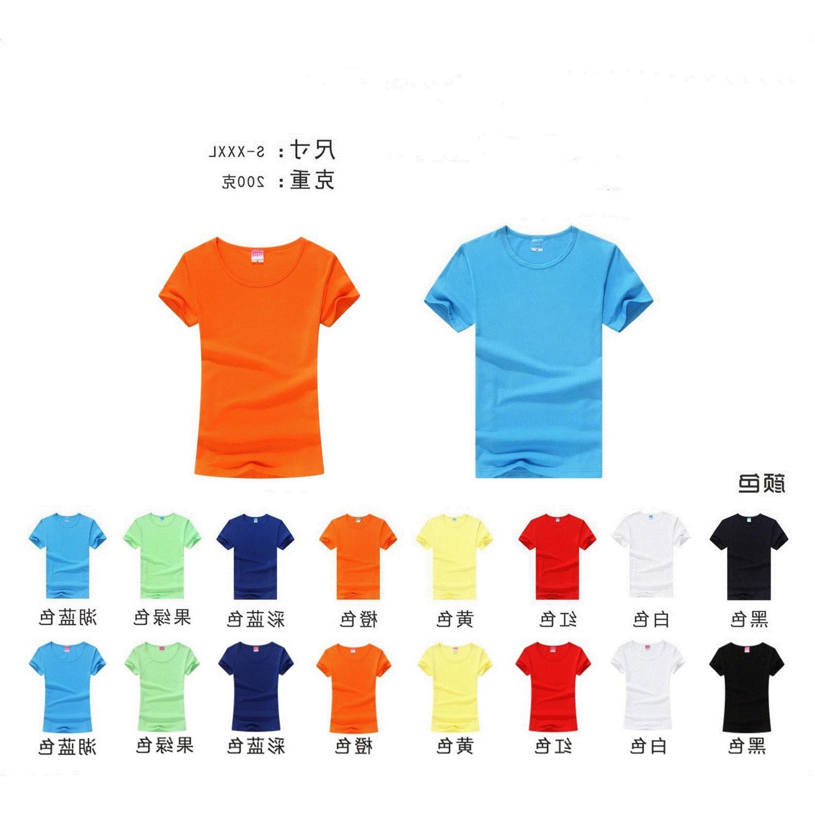 新品T恤工作服个性班服定做LOGO短袖印字来图订制文化衫体��团体