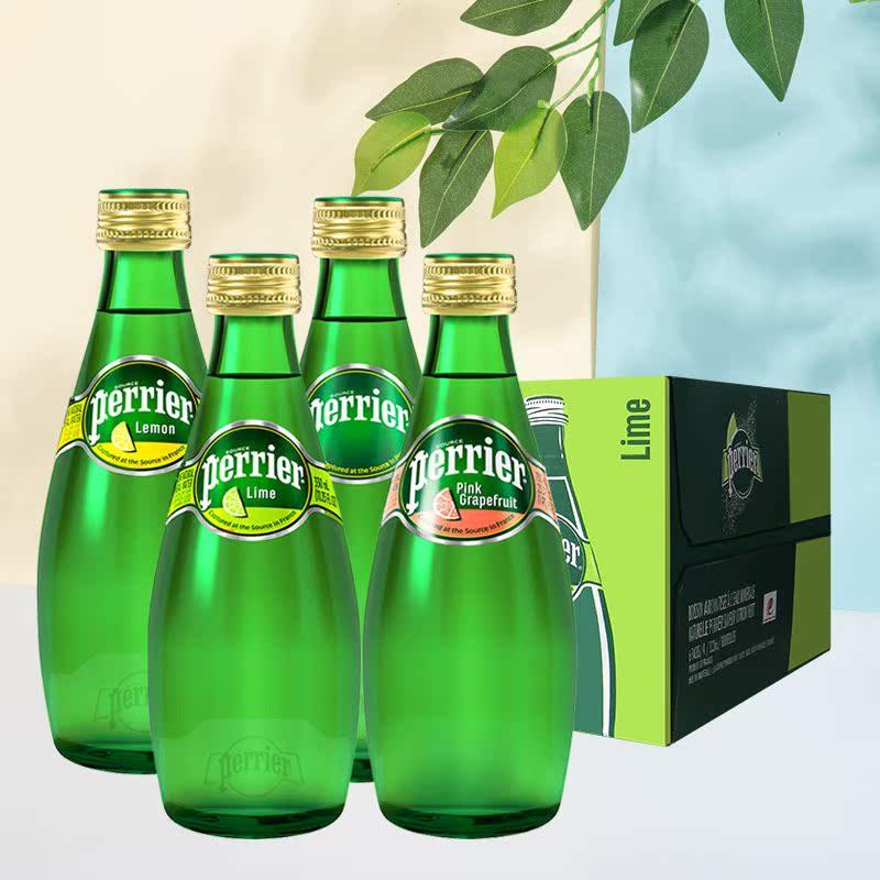 perrier法国巴黎水柠檬矿泉水330ML整箱24瓶气泡水饮用苏打水饮料