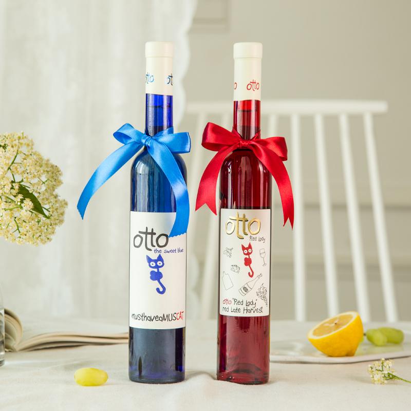 奥地利otto小猫麝香甜白葡萄酒+小猫甜红葡萄酒