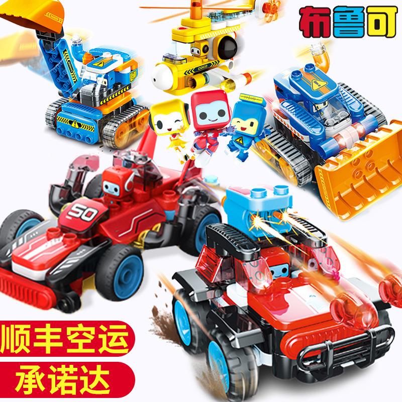 百变布鲁可大颗粒积木变形赛车越野车益智拼装布鲁克小队玩具男孩
