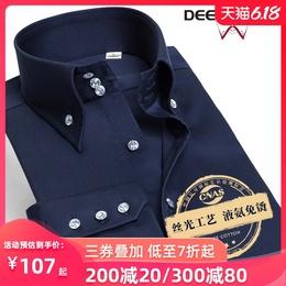 丝光纯棉衬衫男长袖修身男士春装寸韩版潮流帅气正装商务休闲衬衣