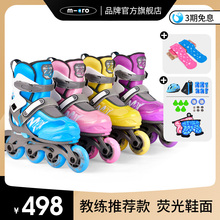 Swiss micro mico skates children's full set beginner's and boys' adjustable roller skates 906max