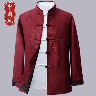 春秋季唐装男爸爸外套中老年人婚礼祝寿中式礼服老人夹棉爷爷套装