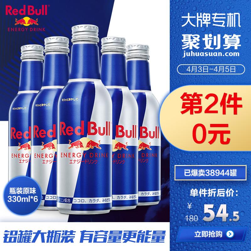 redbull奥地利进口红牛运动汽水碳酸饮料瓶装原味330ml*6瓶银蓝罐