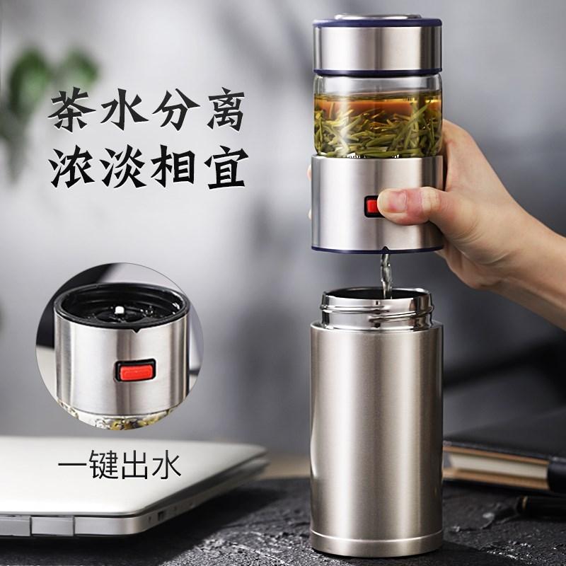 保温杯茶水分离喝茶茶杯不锈钢男士泡茶水杯防摔旅行高档便携杯子图片