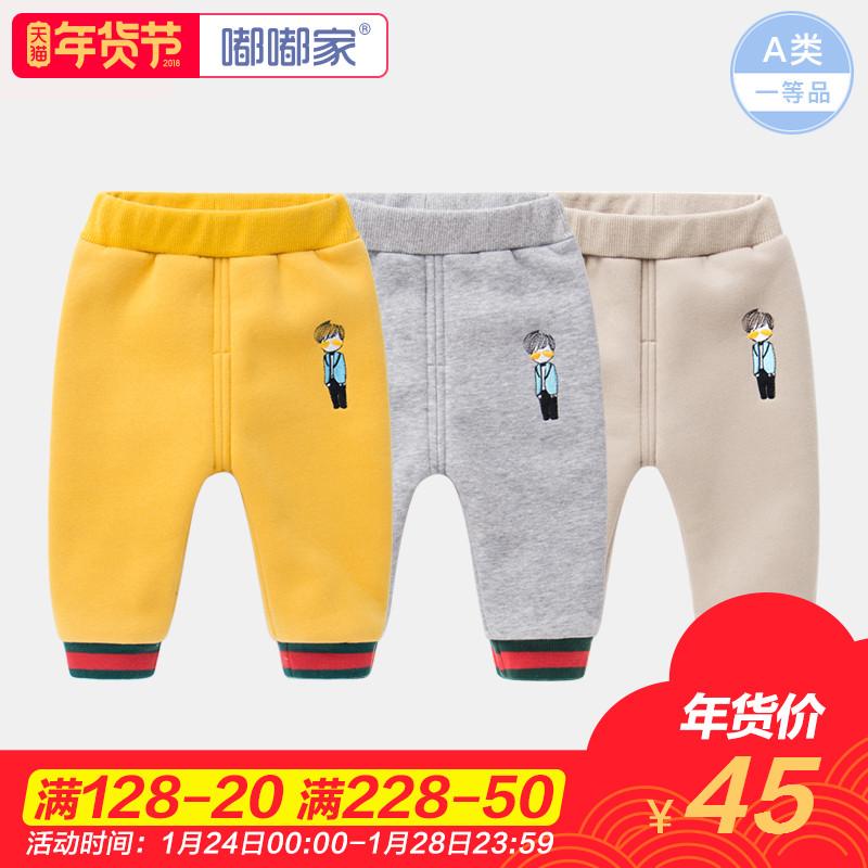 男宝宝裤子冬季 新生儿棉裤0-3个月女童打底裤韩版 婴儿长裤冬装