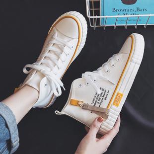 2020新款秋季高帮帆布潮鞋女韩版小白百搭学生爆款板鞋ins潮白鞋图片