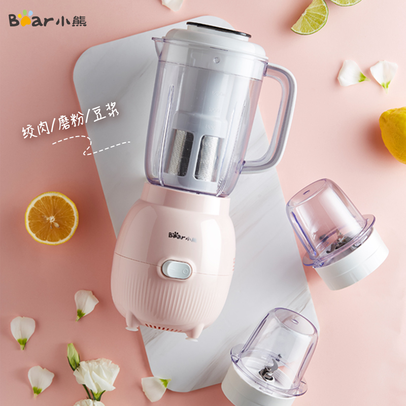 小熊豆浆料理机家用迷你小型料理棒免过滤辅食机搅拌杯榨汁磨粉机