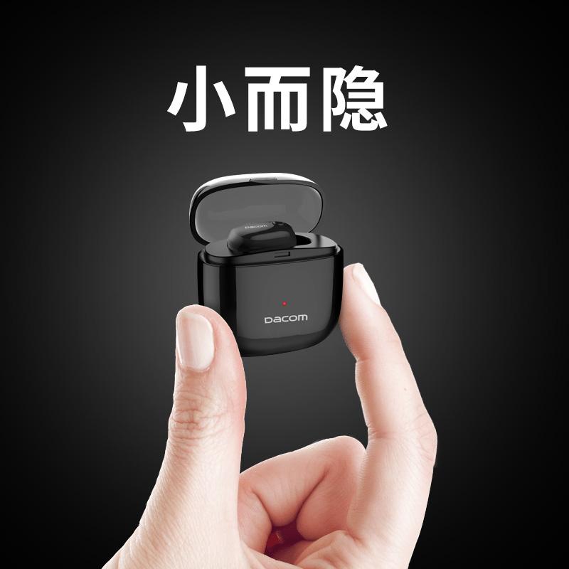 蓝牙耳机单耳隐形无线入耳式迷你运动跑步超长待机iphone安卓通用