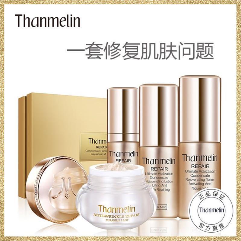 香港梵蜜琳神仙贵妇膏正品樊蜜琳修复套装凡密林小样贵妃膏素颜霜