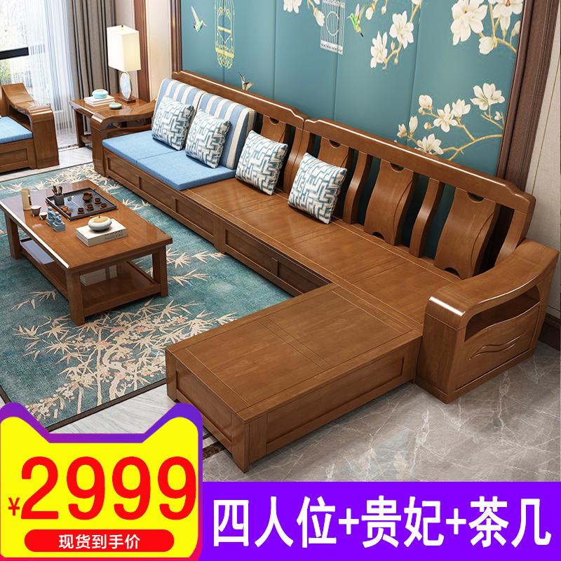 新中式实木沙发组合现代客厅冬夏两用小户型木沙发农村经济型家具