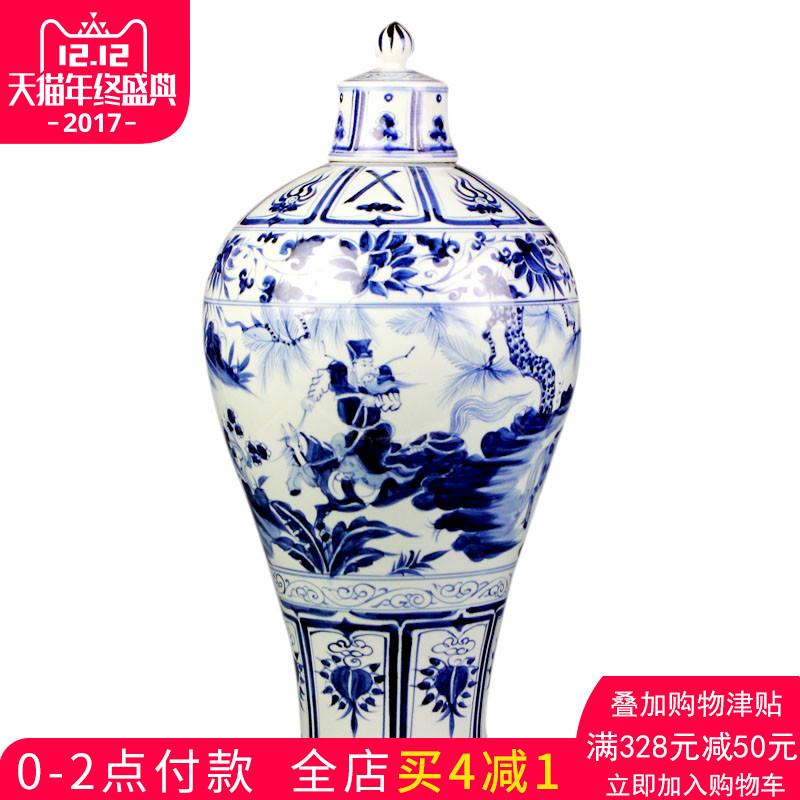 景德镇 陶瓷 手绘 仿古 瓷器 元青花 花瓶 萧何月 韩信 客厅 装饰 摆件