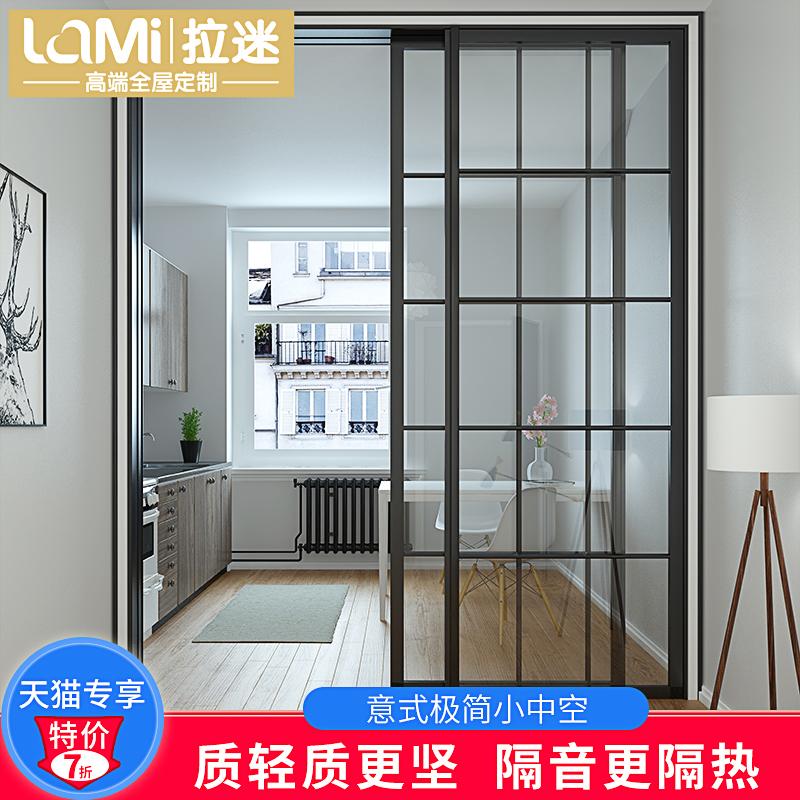 拉迷厨房阳台隔断门双层玻璃门玻璃推拉门移门折叠卧室中空门定制