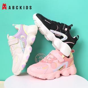 abckids童鞋女童运动鞋网面休闲鞋2020秋款儿童时尚跑鞋学生单鞋图片