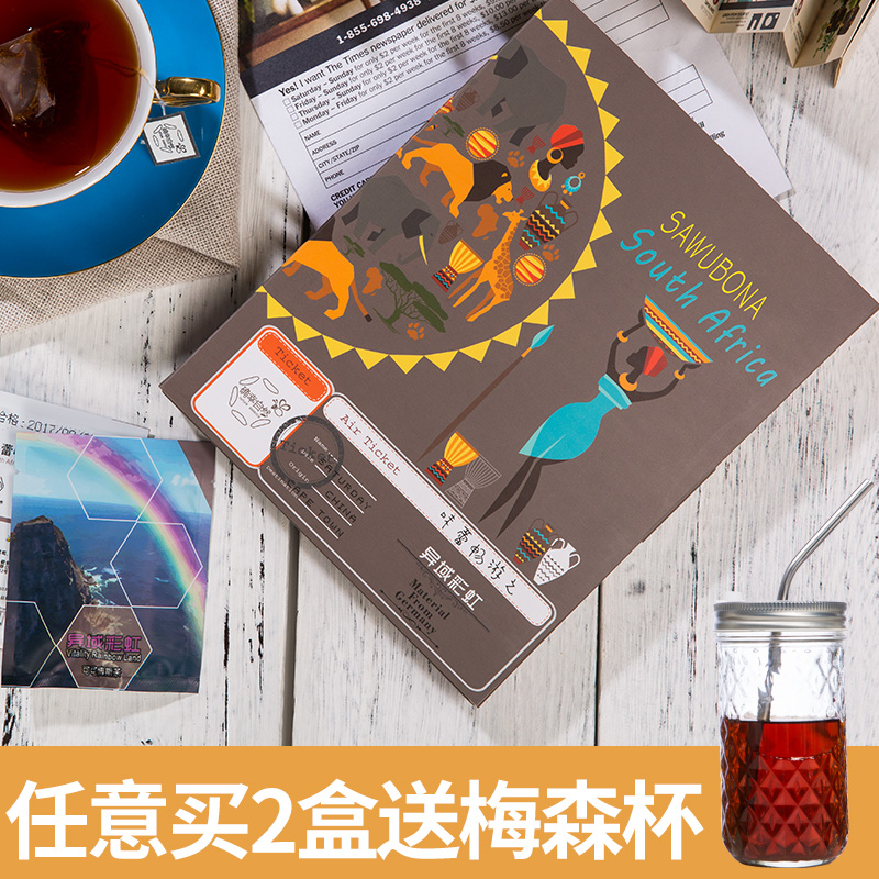 确幸自然德国进口味蕾畅游花果茶水果茶礼盒三角茶包可可博斯花茶