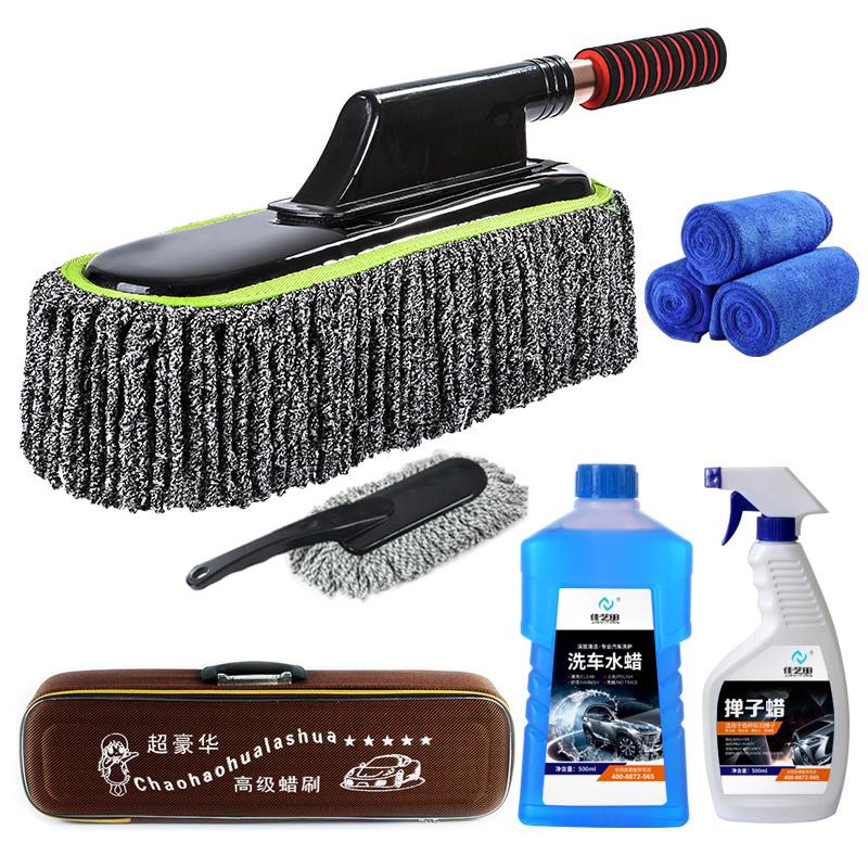 汽车除尘掸子洗车拖把车用擦车刷子浸油蜡拖车载扫灰清洁工具套装
