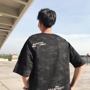 港风短袖t恤男生潮牌夏季韩版宽松迷彩bf原宿风半袖ins超火的上衣