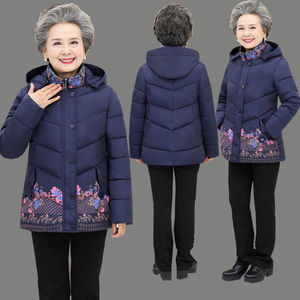 Middle-aged and elderly women's down jacket padded jacket mother thick cotton jacket short section elderly female grandma cotton jacket p08