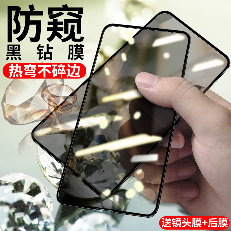 华为mate20钢化膜防偷窥mate20pro防窥膜全屏覆盖20x防窥视屏5G版mate10手机原装贴膜pro玻璃防指纹后镜头膜