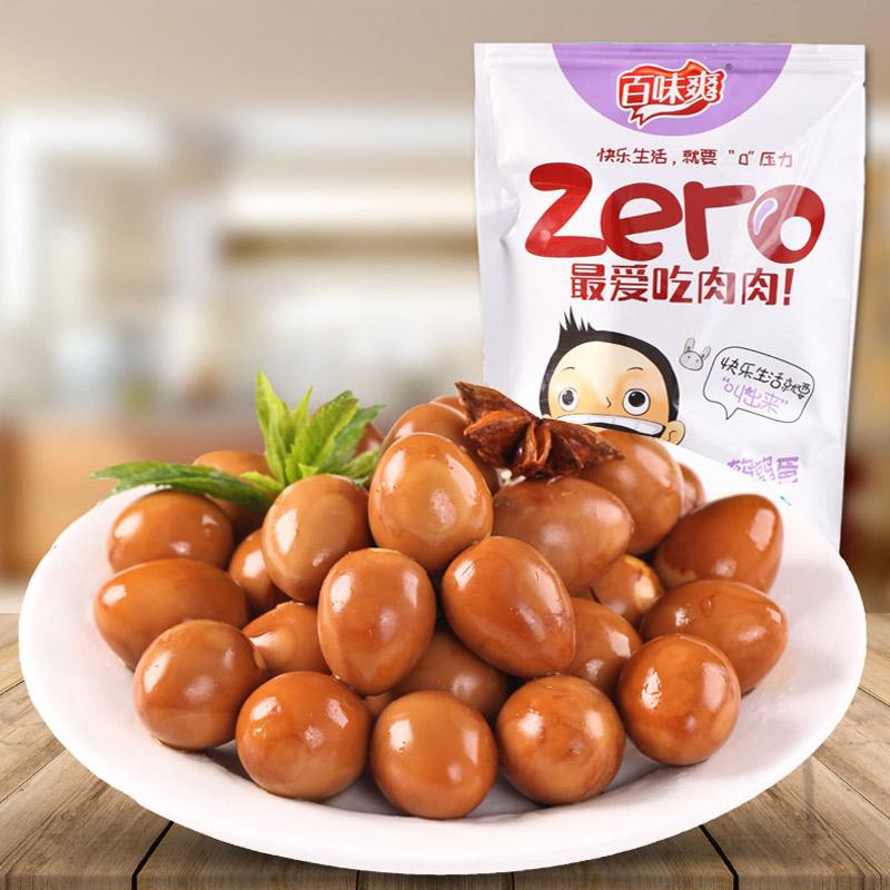 百味爽零食鹌鹑蛋卤蛋包邮办公室卤味五香味鹌鹑蛋铁蛋零食小吃
