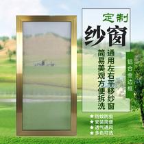 定製防蚊紗窗門推拉式鋁合金塑鋼平移通用不鏽鋼網防鼠小金剛紗窗