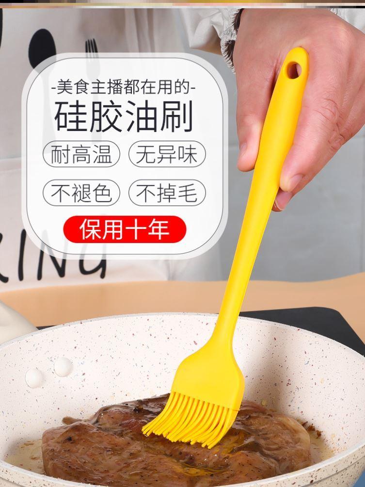 刮刀油刷搅拌工具辅食工具大家面点食物加厚一套食品级面糊烹饪液