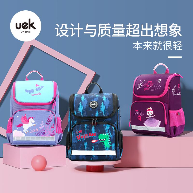 uek书包小学生男童女孩1-3-5一年级儿童书包男6-12岁轻便双肩背包