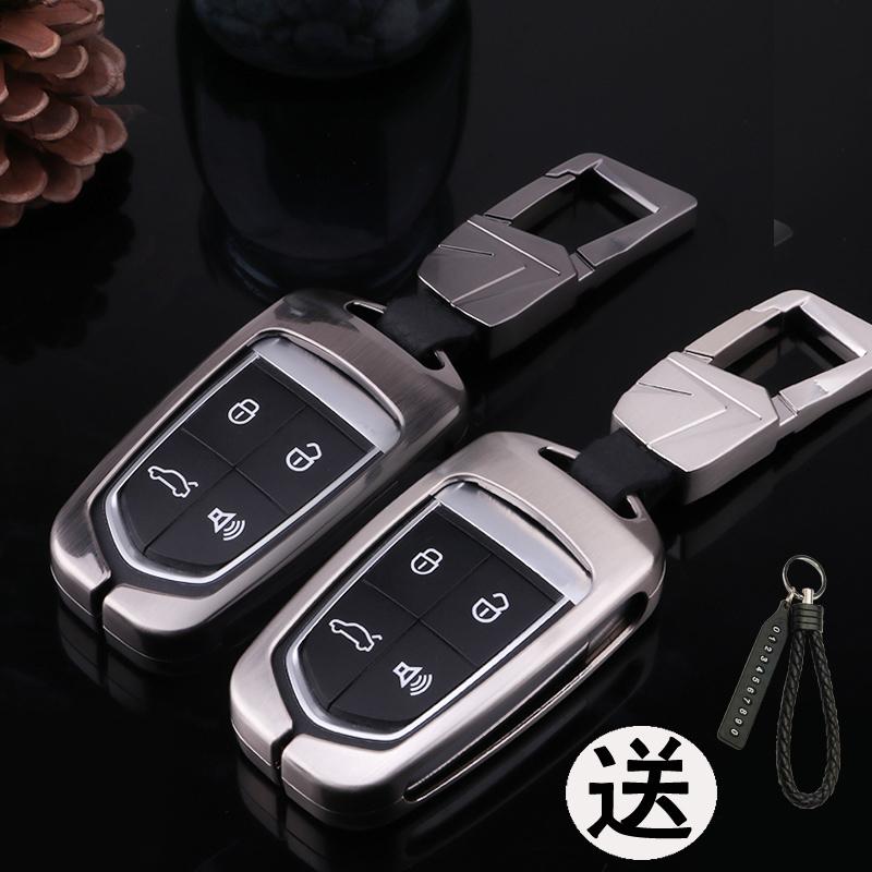 宝沃新BX7钥匙包宝沃BX5钥匙套bx7 bx5汽车智能遥控钥匙套扣金属