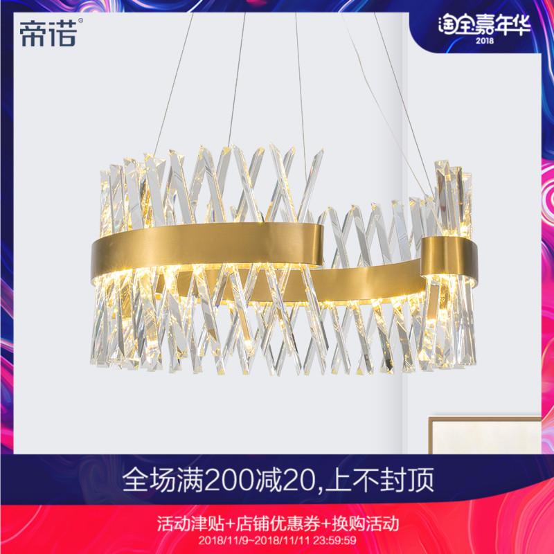 后现代轻奢斜插圆形水晶设计师卧室艺术吊灯北欧奢华大气客厅灯具-帝诺灯饰