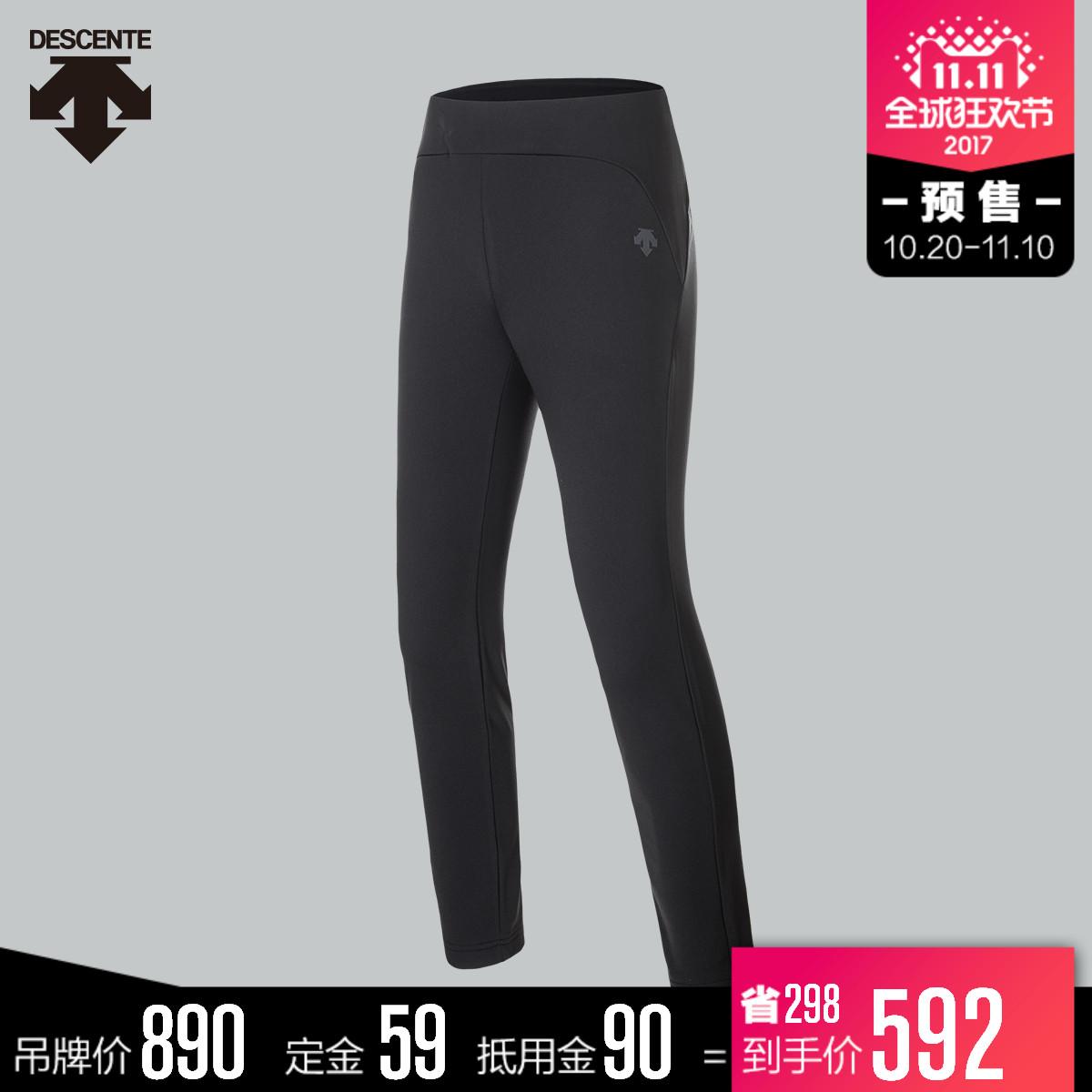【双11预售定金59抵90到手价592】迪桑特女款运动训练针织长裤